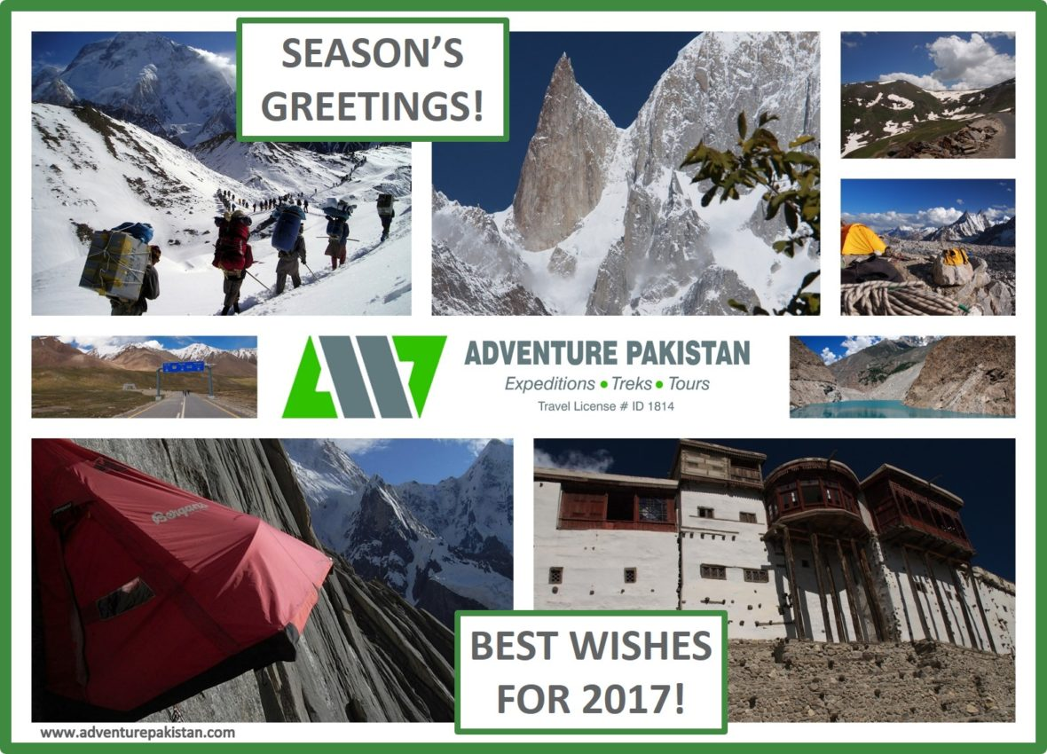 Season's Greetings 2017